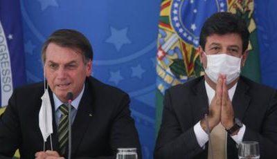 Brasile, tutto diventa più complicato